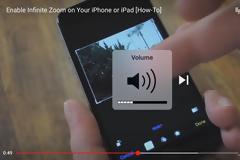 Το IOS 13 θα αλλάξει τη μορφή ελέγχου έντασης του ήχου