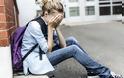 Μάστιγα η σεξουαλική βία στο σχολείο