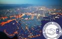Επιστολή του Γιάννη Μόραλη στην Όλγα Γεροβασίλη για την αποδυνάμωση των υπηρεσιών του Πειραιά
