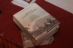 Παρουσίαση του επετειακού – ιστορικού βιβλίου της Π.Ο.Ε.Υ.Π.Σ.