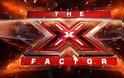 Αυτοπροτάθηκε στο X-Factor για θέση στην επιτροπή με 100.000 το μήνα...