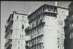 11729 - Άγιον Όρος/ Mont Athos (Θεσσαλονίκη 1961)