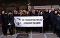 Σύλλογος ΑΞ.Ι.Α.: Συγκέντρωση στο υπουργείο Εργασίας και πορεια προς της Βουλή