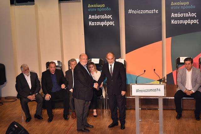 ΑΓΡΙΝΙΟ: ΦΩΤΟ από την εκδήλωση παρουσίασης των υποψηφίων του Απόστολου Κατσιφάρα - Φωτογραφία 2