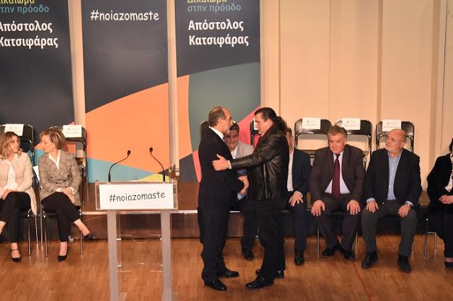 ΑΓΡΙΝΙΟ: ΦΩΤΟ από την εκδήλωση παρουσίασης των υποψηφίων του Απόστολου Κατσιφάρα - Φωτογραφία 4