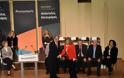 ΑΓΡΙΝΙΟ: ΦΩΤΟ από την εκδήλωση παρουσίασης των υποψηφίων του Απόστολου Κατσιφάρα - Φωτογραφία 10