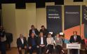 ΑΓΡΙΝΙΟ: ΦΩΤΟ από την εκδήλωση παρουσίασης των υποψηφίων του Απόστολου Κατσιφάρα - Φωτογραφία 102