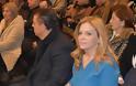 ΑΓΡΙΝΙΟ: ΦΩΤΟ από την εκδήλωση παρουσίασης των υποψηφίων του Απόστολου Κατσιφάρα - Φωτογραφία 27