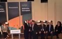 ΑΓΡΙΝΙΟ: ΦΩΤΟ από την εκδήλωση παρουσίασης των υποψηφίων του Απόστολου Κατσιφάρα - Φωτογραφία 51