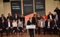 ΑΓΡΙΝΙΟ: ΦΩΤΟ από την εκδήλωση παρουσίασης των υποψηφίων του Απόστολου Κατσιφάρα - Φωτογραφία 57