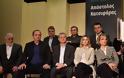 ΑΓΡΙΝΙΟ: ΦΩΤΟ από την εκδήλωση παρουσίασης των υποψηφίων του Απόστολου Κατσιφάρα - Φωτογραφία 59
