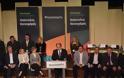 ΑΓΡΙΝΙΟ: ΦΩΤΟ από την εκδήλωση παρουσίασης των υποψηφίων του Απόστολου Κατσιφάρα - Φωτογραφία 9