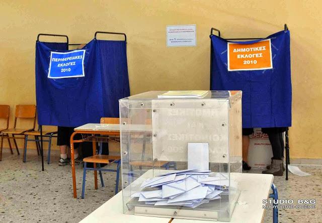 Αλλαγές στον «Κλεισθένη 1»: Ανατροπή για τους υποψήφιους συμβούλους - Φωτογραφία 1