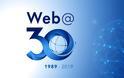 Παγκόσμιος ιστός: Η Google τιμά τα 30 χρόνια του World Wide Web