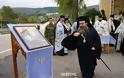 Σε κλίμα πένθους η αλλαγή φρουράς στην 96 ΑΔΤΕ «ΧΙΟΣ» - Φωτογραφία 2