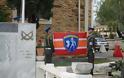 Σε κλίμα πένθους η αλλαγή φρουράς στην 96 ΑΔΤΕ «ΧΙΟΣ» - Φωτογραφία 6