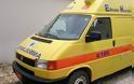 Πώς έγινε το τρομερό τροχαίο στο Ρέθυμνο – Στο νοσοκομείο η μάνα και τα δύο της παιδιά