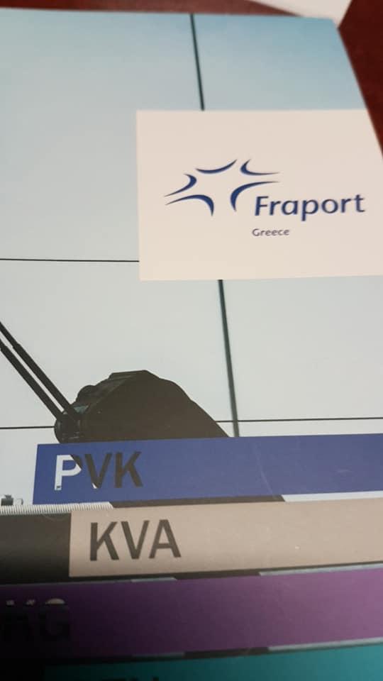 Το ζήτημα της εντοπιότητας για τις προσλήψεις στο Αεροδρομίο Ακτίου έθεσε ο Υποψήφιος Δήμαρχος Δημήτρης Μασούρας στους υπεύθυνους της Fraport Greece - Φωτογραφία 3