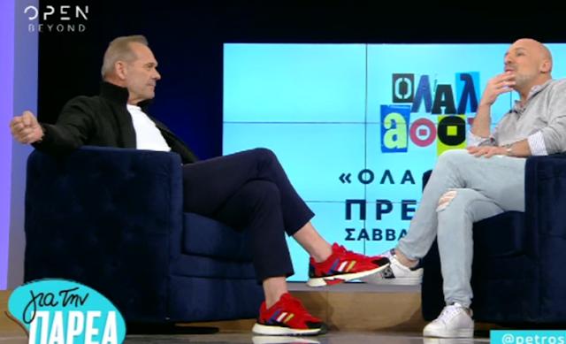 Πέτρος Κωστόπουλος: «Ήμασταν τόσο ανόητοι εγώ και ο Λάτσιος που…» - Φωτογραφία 1