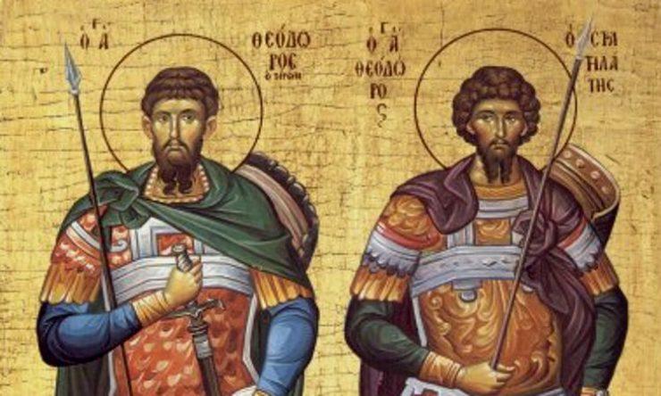 Ιερά Πανήγυρις Αγίων Θεοδώρων στη Θήβα - Φωτογραφία 1