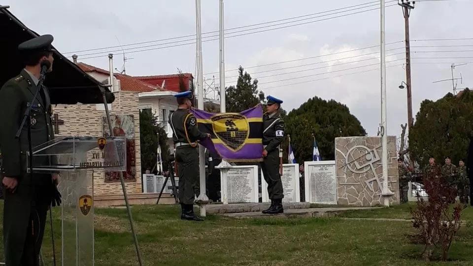 «Αλλαγή φρούρας» στην 16η Μ/Κ Μεραρχία Πεζικού στο Διδυμότειχο (ΦΩΤΟ) - Φωτογραφία 1