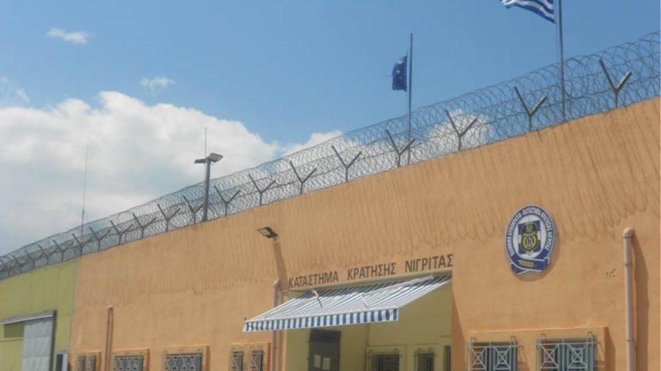 Απόπειρα ομαδικής απόδρασης στις φυλακές Νιγρίτας - Φωτογραφία 1