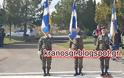''Μακεδονία Ξακουστή'' ενώπιον του Διοικητή Γ'ΣΣ Αντγου Κωνσταντίνου Κούτρα. Καμία Απαγόρευση στις Ένοπλες Δυνάμεις - Φωτογραφία 5