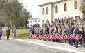 ''Μακεδονία Ξακουστή'' ενώπιον του Διοικητή Γ'ΣΣ Αντγου Κωνσταντίνου Κούτρα. Καμία Απαγόρευση στις Ένοπλες Δυνάμεις - Φωτογραφία 9
