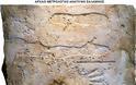 Τα αρχαία μέτρα μήκους των Ελλήνων - Με βάση το μοναδικό αρχαίο μετρολογικό ανάγλυφο, που βρέθηκε στην Σαλαμίνα οι αρχαίοι Έλληνες είχαν ύψος 1,90