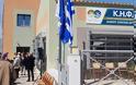Κ.Η.Φ.Η. Δήμου Σπάτων-Αρτέμιδος - ΛΑΜΠΡΑ ΕΓΚΑΙΝΙΑ....ΗΧΗΡΕΣ ΑΠΟΥΣΙΕΣ