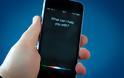 Ευρωπαίοι χρήστες ανέφεραν προβλήματα με την Siri
