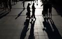 ΟΟΣΑ: Οι Έλληνες φοβούνται για τις δαπάνες,υγεία, συντάξεις και γηρατειά