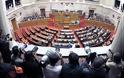 Στη βουλή η δικογραφία για το rebate και τα «χαμένα» 241 εκατ. ευρώ