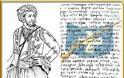 Στρατηγός Γιάννης Μακρυγιάννης: Ο «blogger» και αγωνιστής της επανάστασης του 1821