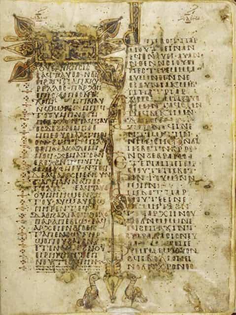 Χειρόγραφα που Κρύβει το Βατικανό Αποκαλύπτουν: «Το Ανθρώπινο Ον Έχει Υπερφυσική Δύναμη» - Φωτογραφία 2