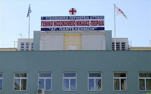 ΠΟΕΔΗΝ: Καρατόμηση 7 προϊσταμένων νοσηλευτών στη Νίκαια από τον «διπλοθεσίτη – Διοικητή» - Φωτογραφία 1