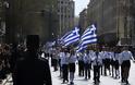 Ένταση στη μαθητική παρέλαση στο Σύνταγμα – Προσαγωγές από την ΕΛ.ΑΣ