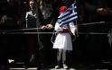 Φωτογραφίες από τη στρατιωτική παρέλαση στην Αθήνα...
