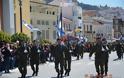 Φωτό από τη στρατιωτική παρέλαση της 79 ΑΔΤΕ