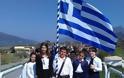 Τίμησαν την 25η Μαρτίου οι μαθητές του ΡΙΒΙΟΥ -ΦΩΤΟ