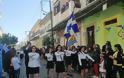 Ο εορτασμός της 25ης Μαρτίου στον ΑΣΤΑΚΟ | ΦΩΤΟ: Τζένη Παπαδημητρίου