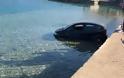 Γαλαξίδι: Έριξε το αυτοκίνητο στη θάλασσα και πήγε για… μπακαλιάρο σκορδαλιά (φωτο)