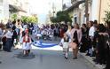 Δείτε την εορτασμό της 25ης Μαρτίου στον ΑΣΤΑΚΟ | ΦΩΤΟ: Make art