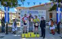 1ος Πανελλήνιος Ποδηλατικός Αγώνας Αστυνομικών