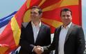 Τι θα συζητήσουν Τσίπρας - Ζάεφ στα Σκόπια...