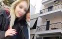 Νέα στοιχεία για τον θάνατο της 22χρονης φοιτήτριας από την Ηλεία: Ψάχνουν το ζευγάρι που τη μύησε στον σατανισμό