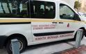 Σύλλογος Δικαστικών Υπαλλήλων Αγρινίου: Ευχαριστίες για την συμμετοχή στην αιμοδοσία! - Φωτογραφία 1