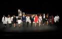 Καταπληκτική  θεατρική παράσταση από το ΓΥΜΝΑΣΙΟ της ΒΟΝΙΤΣΑΣ στο ΔΗΠΕΘΕ Αγρινίου -ΦΩΤΟ