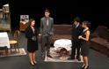 Καταπληκτική  θεατρική παράσταση από το ΓΥΜΝΑΣΙΟ της ΒΟΝΙΤΣΑΣ στο ΔΗΠΕΘΕ Αγρινίου -ΦΩΤΟ - Φωτογραφία 10