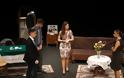 Καταπληκτική  θεατρική παράσταση από το ΓΥΜΝΑΣΙΟ της ΒΟΝΙΤΣΑΣ στο ΔΗΠΕΘΕ Αγρινίου -ΦΩΤΟ - Φωτογραφία 13